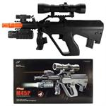 M45P Spring Uzi Rifle with Laser & Flashlight and Red Dot Scope